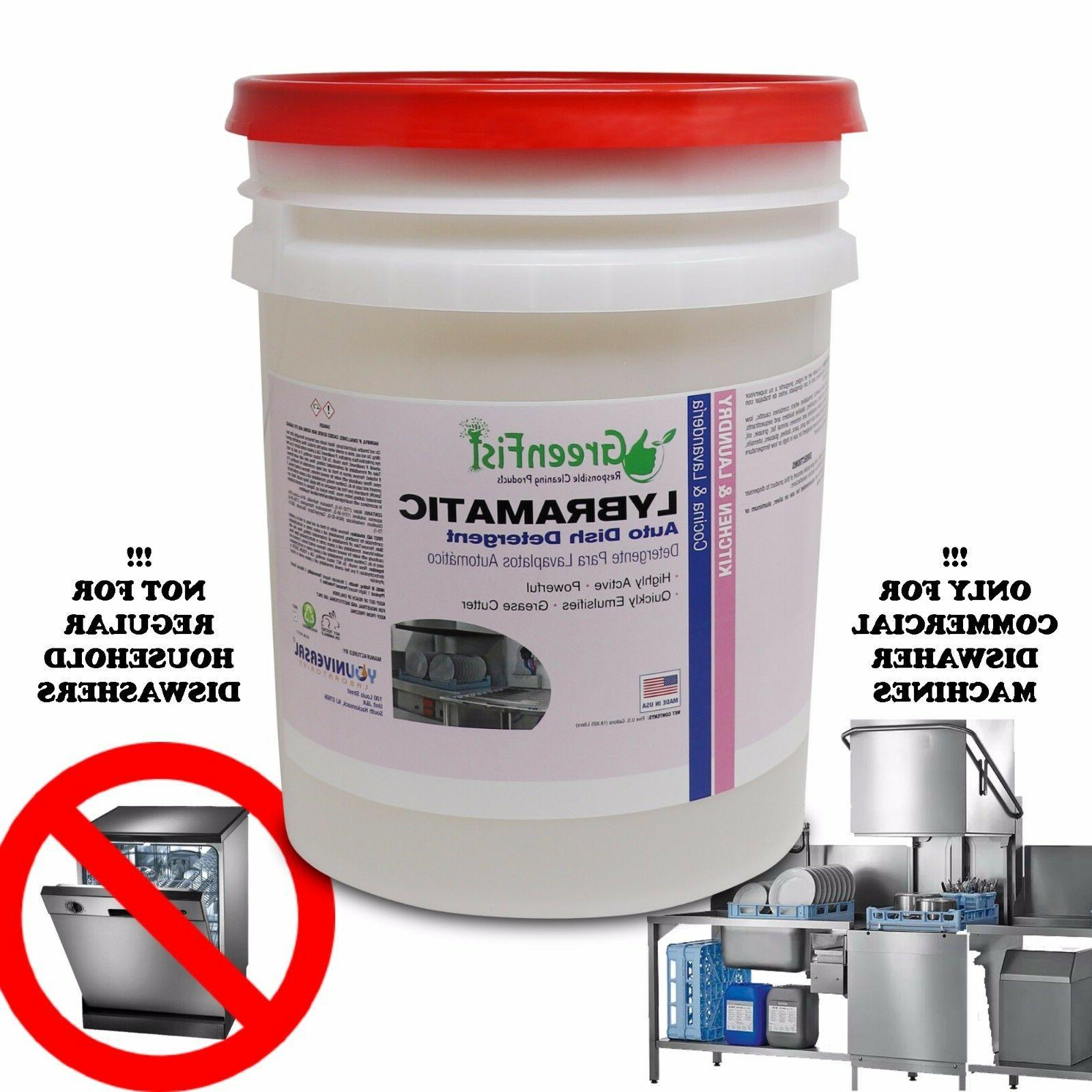 commercial industrial grade dishwasher detergent 5 gal
