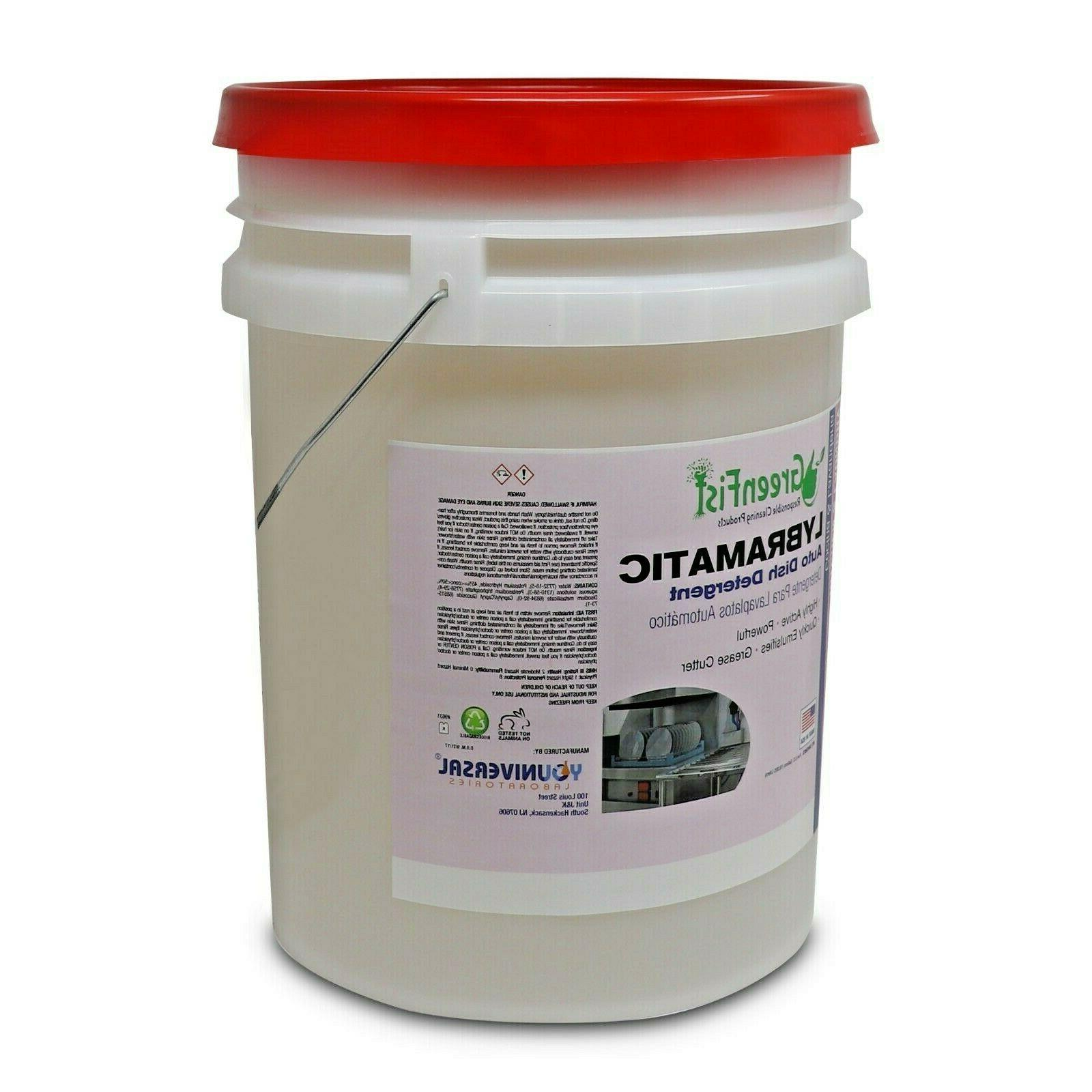 GreenFist Lybramatic Commercial Dishwasher Detergent