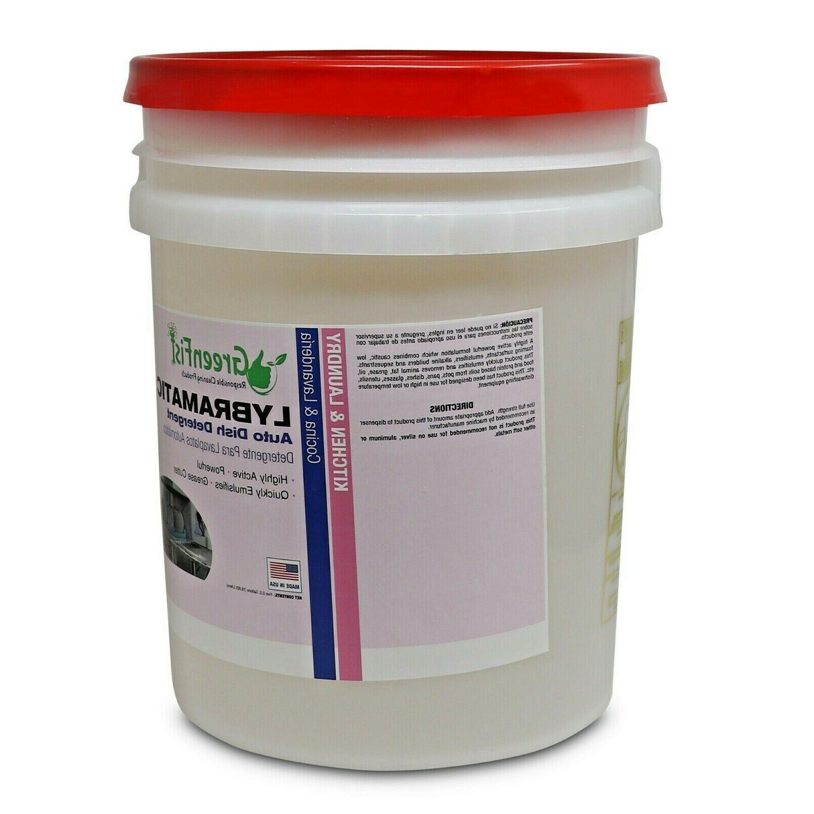 GreenFist Lybramatic Dishwasher Detergent