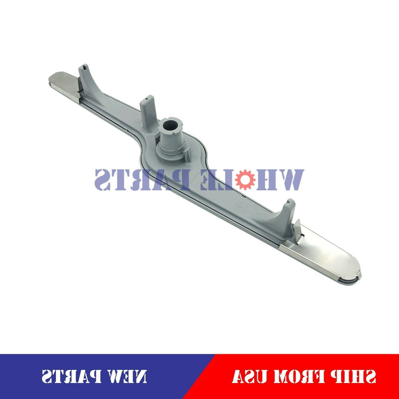NEW 154568002 Lower Spray Arm Frigidaire